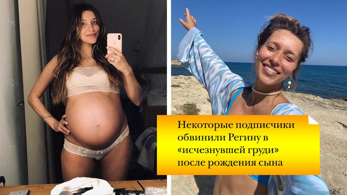 7 звезд, которые стремительно похудели после родов