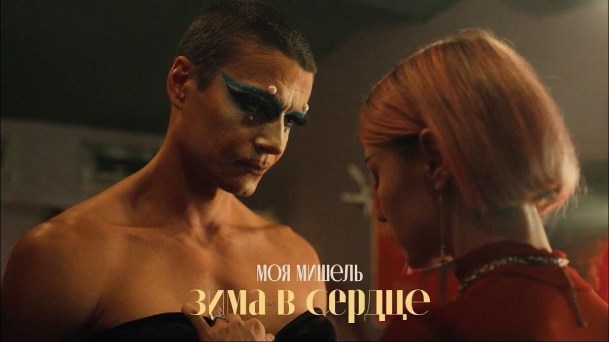 «Так на жену похож»: Максим Матвеев удивил в образе «голубой» королевы